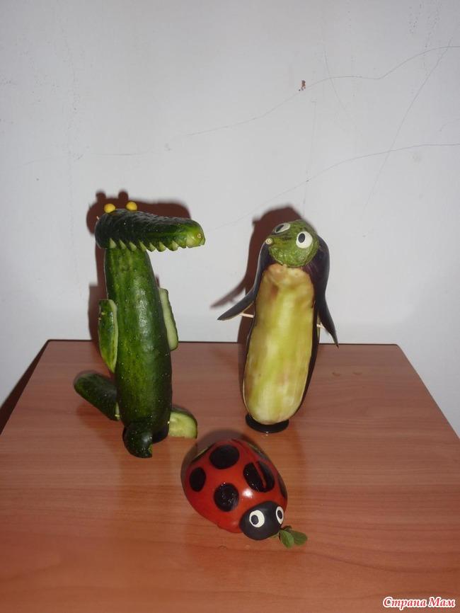 счастью, охранились фото поделки из овощей огурцов крокодил помощью
