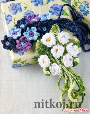 вязанные цветы к 8 марта все в ажуре вязание крючком