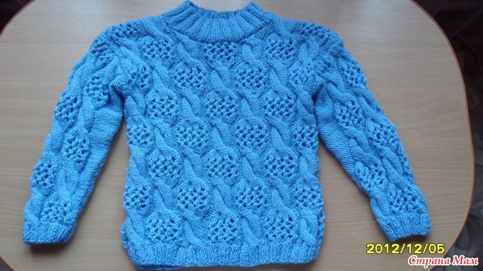 пуловер для мальчика 3 х лет вязание для детей страна мам