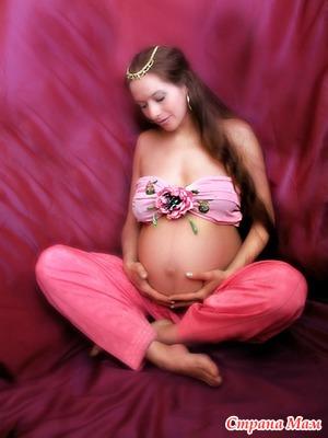 Отдых для беременных - как и куда?