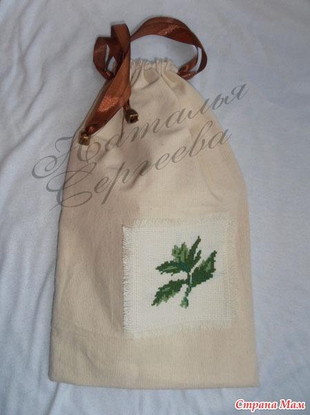 """Мешок для хранения продуктов """"Дары природы"""""""