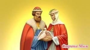 Как просить счастья у Петра и Февронии