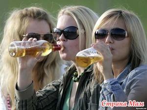 Вред пива для женщин - актуальность вопроса.