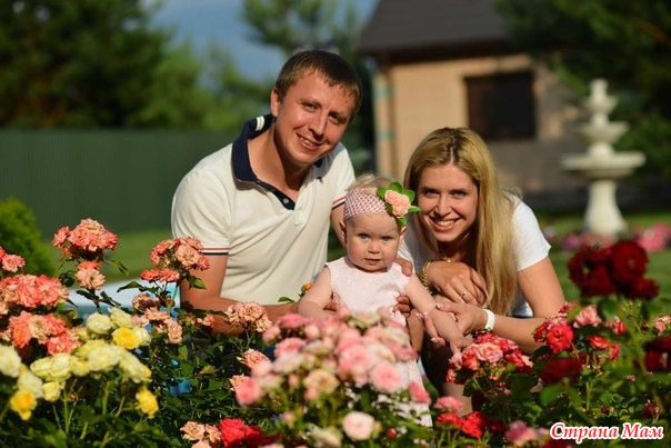 Наше семейство))))