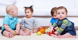 Как узнать, сколько будет детей (народные способы)