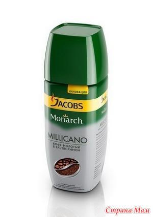 Будущее сегодня: «Крафт Фудс Рус» представляет кофе Jacobs Monarch Millicano