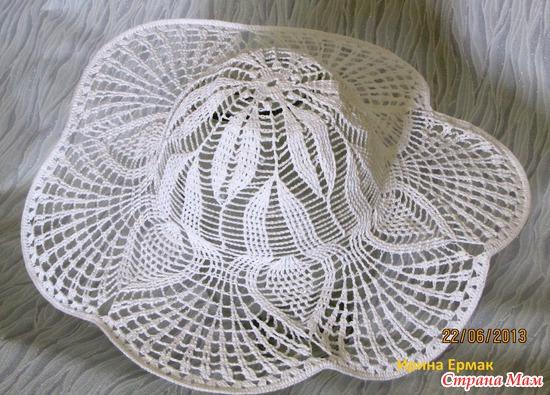 Шляпа с волнистыми полями