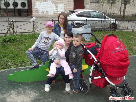 многодетное счастье)
