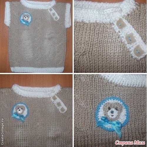 жилет вязание 1 год