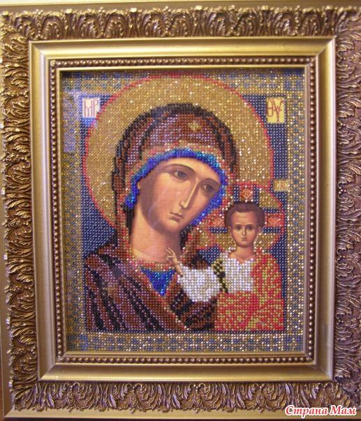 Казанская богородица (икона Казанской Божией матери).