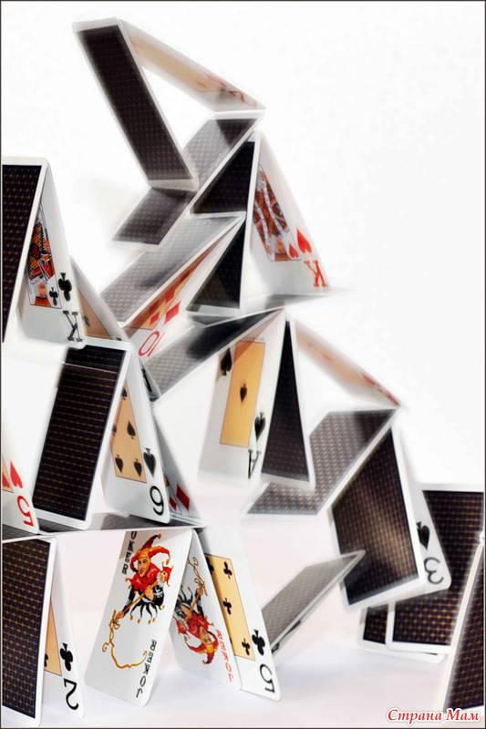 карточный домик игра