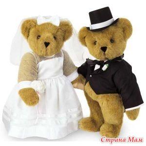 А у Вас была свадьба?