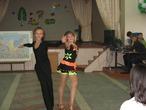 Любимые латиноамериканские танцы