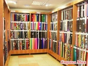 8c10abbb0cd76 Мастерицы из Петербурга и не только, подскажите, пожалуйста, недорогие  магазины ткани :)