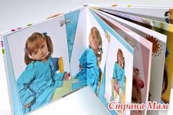 Фотограф в детский сад. Фотокниги с индивидуальным дизайном.