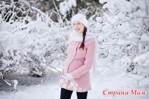 Беременность зимой - в чем отличия?