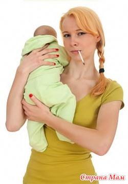 Курение при кормлении грудью.