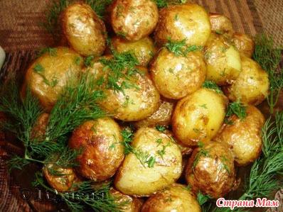 Блюда из мелкой картошки