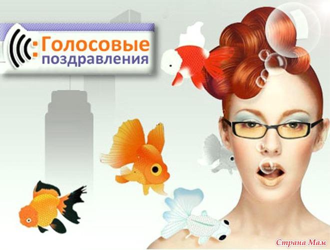Майл голосовые открытки, праздники казахстане