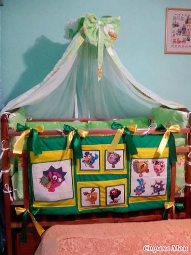 Кармашек для детской кроватки