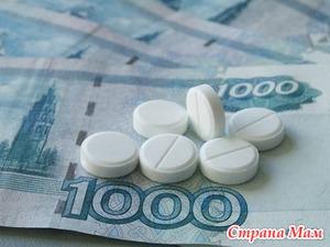 Дорогие и дешевые лекарства - проблемы выбора.
