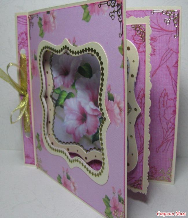 Как сделать книжку у открытки, фото открытки