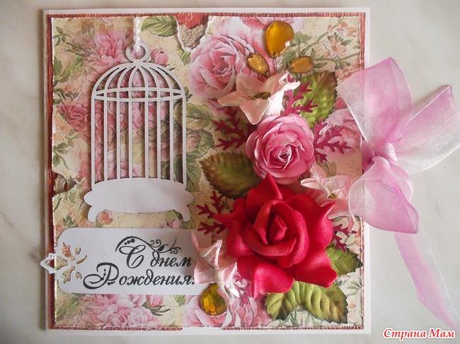 Текстом доброе, скрап открытка на день рождения бабушке
