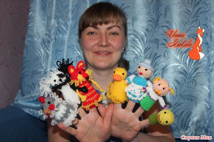мои пальчиковые куклы вязание страна мам