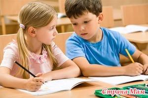 Как заинтересовать ребенка и сохранить у него интерес к учебе?