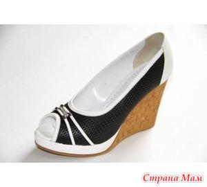 ЗАКРЫТА. СП-1. Женская обувь из Сербии. Натуральная кожа. Без рядов! Цены от 500 руб до 1500 руб. ***Россия, Казахстан***