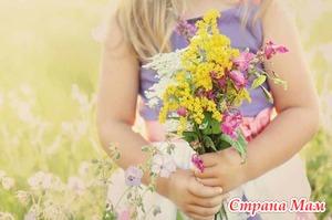 Флористика для детей