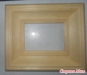 *Пристрой рамка деревянная