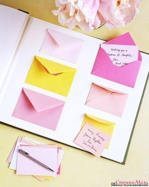 Конвертики на открытку своими руками, днем рождения