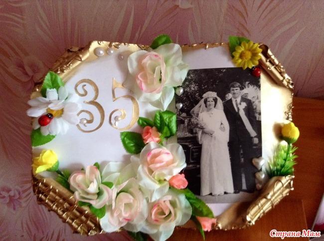 Букет, букет на годовщина свадьбы 30 лет родителям