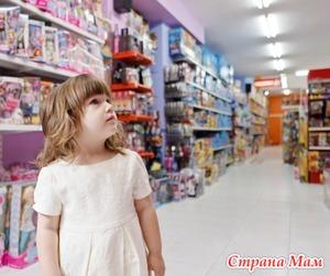 Дайте ребенку право выбора