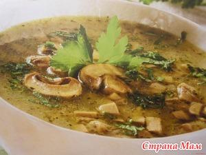 Суп из супа