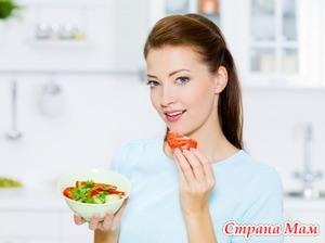 Здоровое питание мам. Продолжение