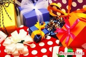 Новогодний сюрприз. Что тебе подарить? (часть 2)