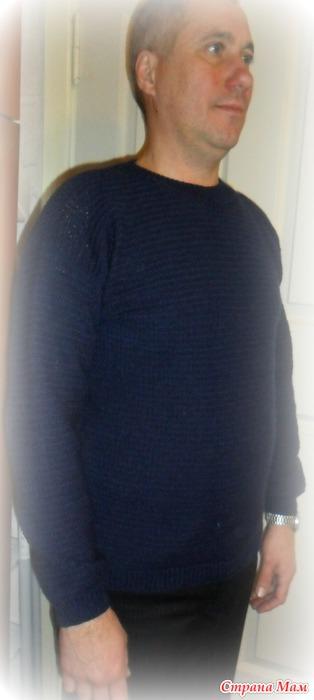 Пуловер для мужа.