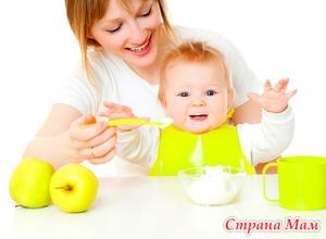 Вопросы питания детей раннего возраста