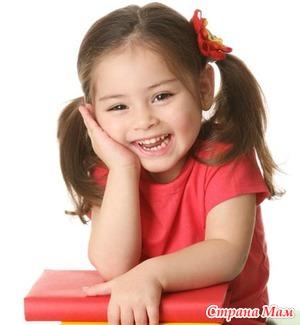 Развитие ребенка без усилий