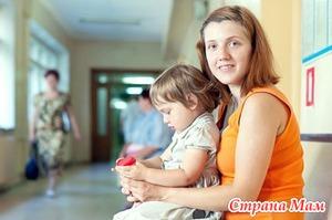 В поликлинике: нескучное ожидание в очереди