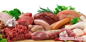Роль мяса в детском питании