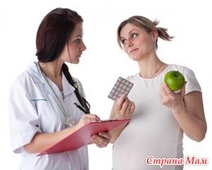 Повышение гемоглобина при беременности