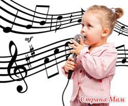 Педагог по музыке, развитие музыкальности у детей, игра на фортепиано