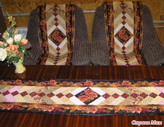 Комплект - накидки на кресло и дорожка на стол(пэчворк)