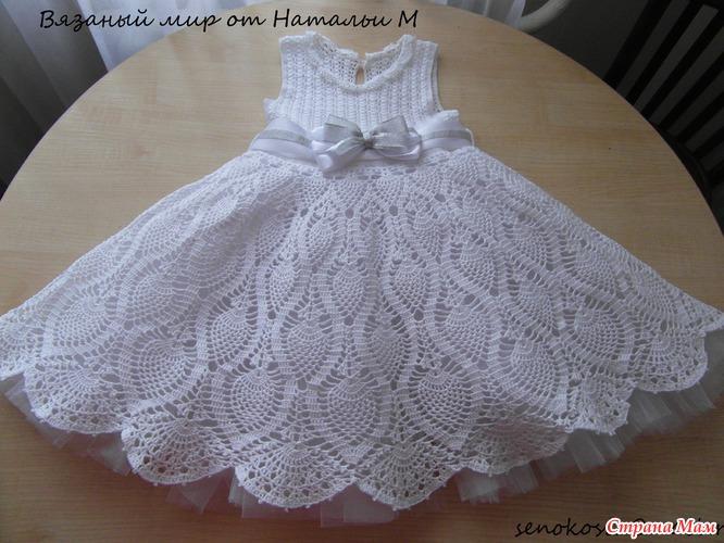 платье снежинки вязание для детей страна мам