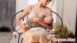 Жидкость для кормящей матери
