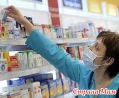 Применение противовирусных средств у детей