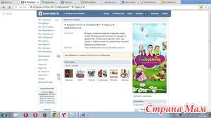 ВНИМАНИЕ МОШЕННИКИ!!! http://spbabysmile.c om.ua/